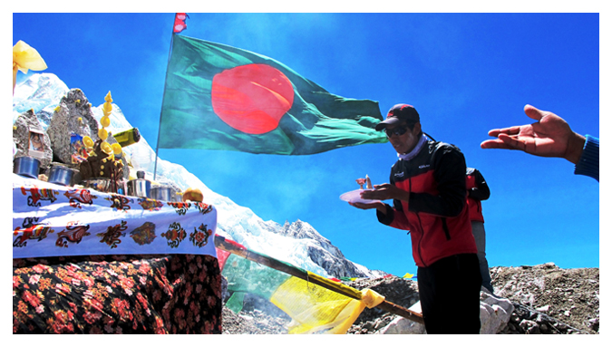 Bangladesh on Seven Summits